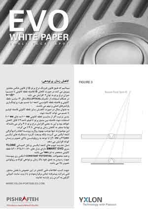 آموزش و دانش رادیوگرافی صنعتی اشعه ایکس